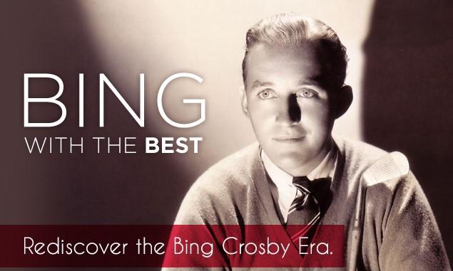 Bing Award Quiz